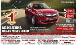 honda-amaze-1-year-celebration-big-milestone-ad-sakal-pune-16-05-2019.jpg