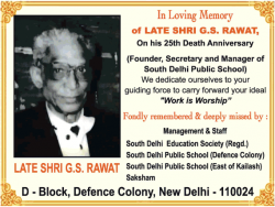 in-loving-memory-of-late-shri-g-s-rawat-on-his-25th-death-anniversary-ad-times-of-india-delhi-06-06-2019.png