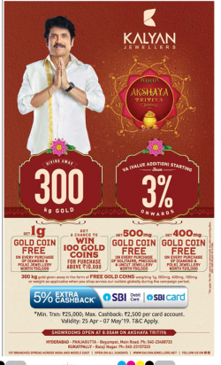 kalyan-jewellers-akshaya-tritiya-offers-ad-deccan-chronicle-hyderabad-02-03-2019.png