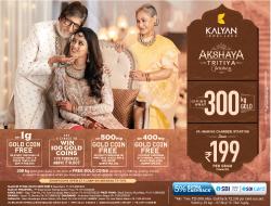 kalyan-jewellers-akshaya-tritiya-offers-ad-delhi-times-04-05-2019.png