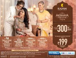 kalyan-jewellers-akshaya-tritiya-offers-ad-delhi-times-07-05-2019.png