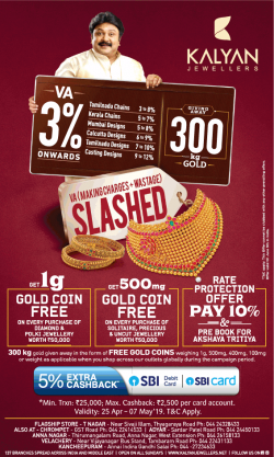 kalyan-jewellers-get-1g-gold-coin-free-ad-chennai-times-28-04-2019.png