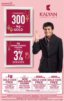 kalyan-jewellers-giving-away-300-kg-gold-ad-bangalore-times-19-05-2019.png