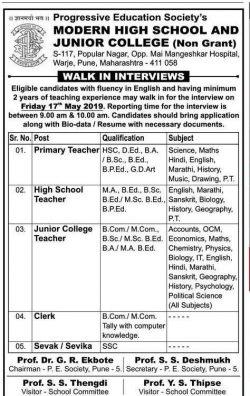 modern-high-school-and-junior-college-walk-in-interview-primary-teacher-ad-sakal-pune-16-05-2019.jpg