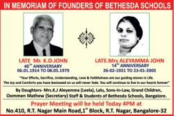 mr-k-o-john-mrs-aleyamma-john-in-memoriam-of-founders-ad-times-of-india-mumbai-08-05-2019.png
