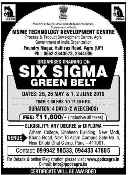 msme-technology-development-centre-organises-training-on-six-sigma-green-belt-ad-sakal-pune-23-05-2019.jpg
