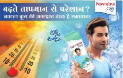 navratna-cool-talc-thanda-thanda-cool-cool-ad-amar-ujala-delhi-06-06-2019.jpg