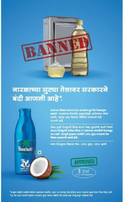 parachute-oil-approved-swachh-oil-ad-sakal-pune-23-05-2019.jpg