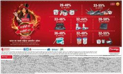 prestige-home-appliances-26-to-40%-discount-ad-sakal-pune-23-05-2019.jpg