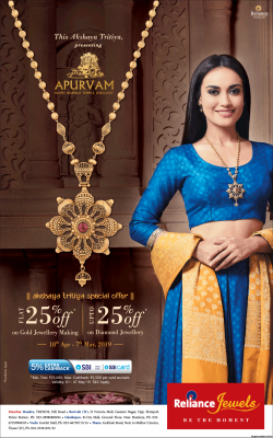 relaince-jewels-akchaya-tritiya-special-offer-ad-bombay-times-03-05-2019.png