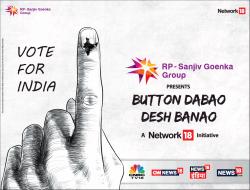 rp-sanjiv-goenka-presents-button-dabao-desh-banao-ad-delhi-times-12-05-2019.png