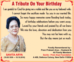 savita-arya-a-tribute-on-your-birthday-ad-times-of-india-delhi-19-05-2019.png