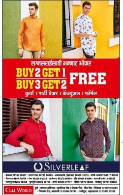 silverleaf-clothing-buy-2-get-1-buy-3-get-2-free-ad-sakal-pune-23-05-2019.jpg