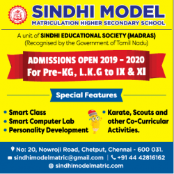 sindhi-model-school-admissions-open-ad-times-of-india-mumbai-30-05-2019.png