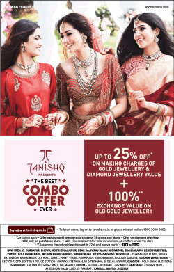 tanishq-jewellers-presents-the-best-combo-offer-upto-25%-off-on-makling-charges-ad-delhi-times-17-05-2019.png
