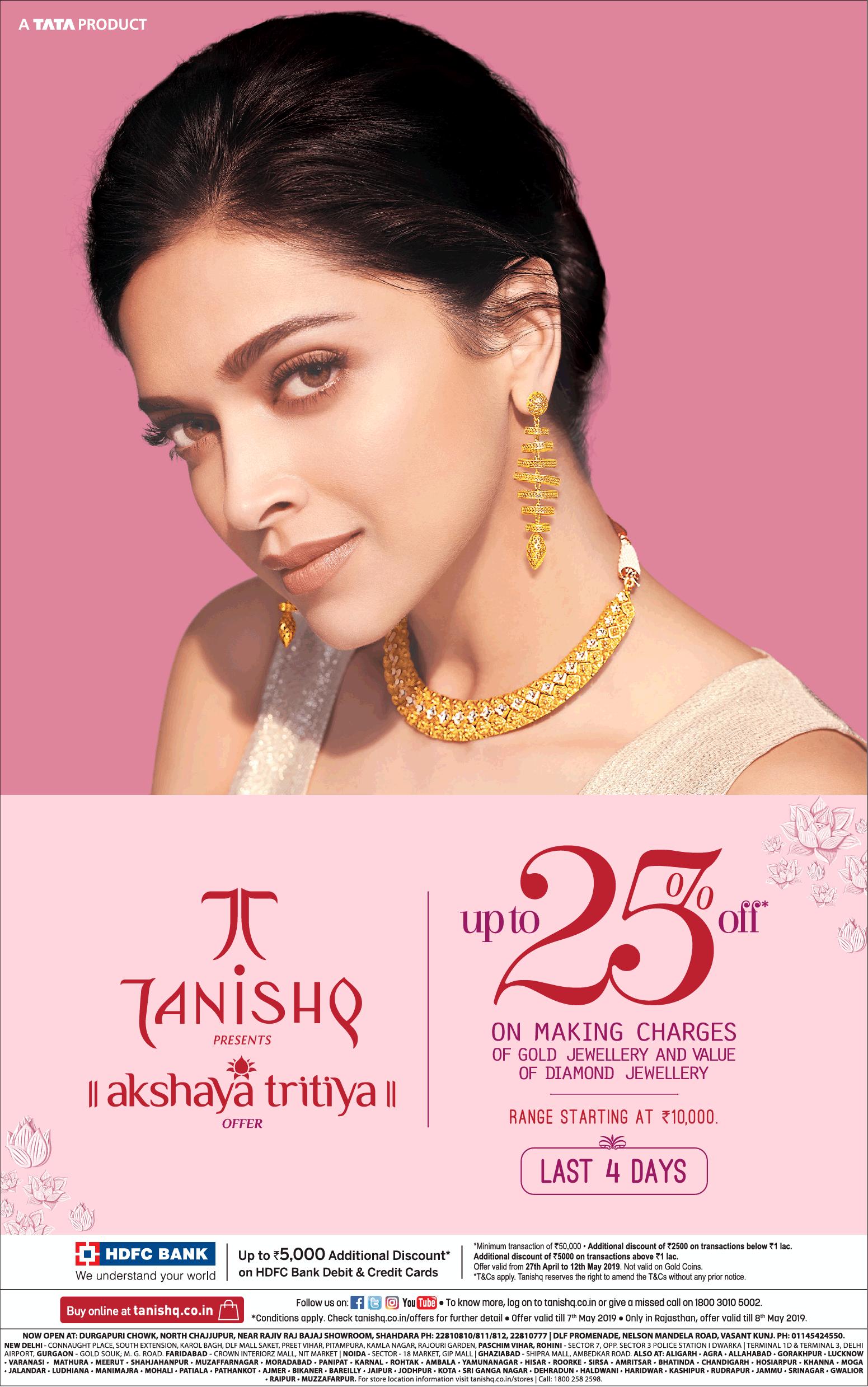 tanishq-jewellery-akshaya-tritiya-offers-upto-25%-off-ad-delhi-times-04-05-2019.png
