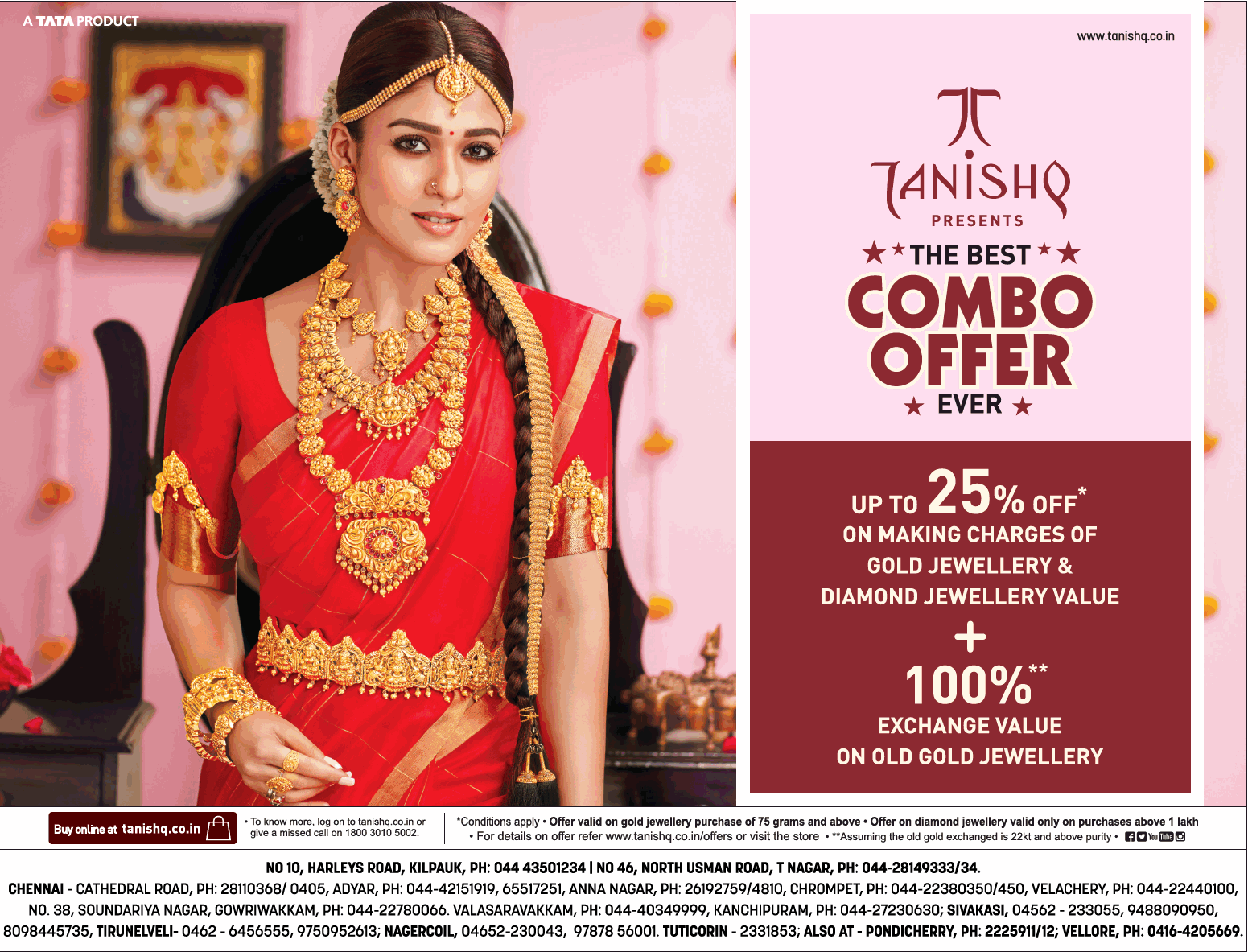 tanishq-presents-combo-offer-upto-25%-off-ad-times-of-india-mumbai-30-05-2019.png