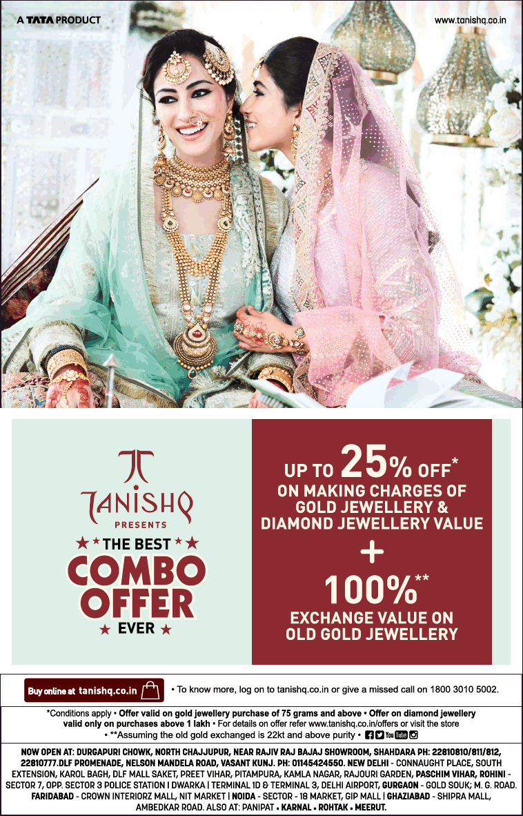 tanishq-presents-the-best-combo-offer-ever-100%-exchange-value-of-old-gold-jewellery-ad-delhi-times-31-05-2019.png