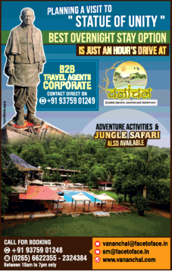 vananchal-adventure-activities-and-jungle-safari-ad-times-of-india-mumbai-04-06-2019.png