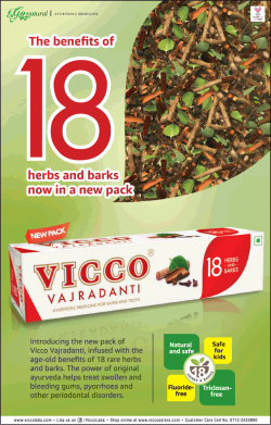 vicco-vajradanti-the-benefits-of-18-herbs-and-barks-ad-times-of-india-delhi-12-06-2019.png