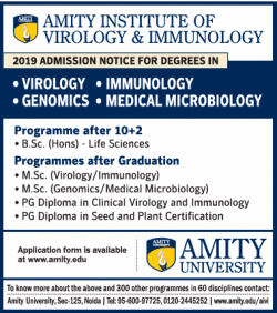 amity-university-2019-admission-notice-ad-times-of-india-delhi-23-07-2019.png