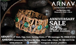 arnav-jewellery-anniversary-sale-ad-times-of-india-bangalore-10-07-2019.png