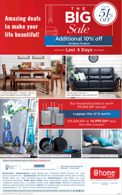 at-home-furniture-the-big-sale-additional-10%-off-ad-bangalore-times-19-07-2019.png