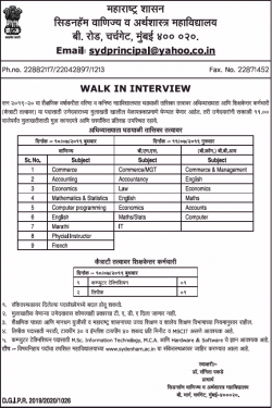 bharateey-sashan-sydnom-vaanijya-walk-in-interview-ad-times-of-india-mumbai-04-07-2019.png