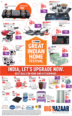big-bazaar-great-indian-home-festival-ad-delhi-times-06-07-2019.png