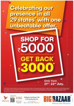 big-bazaar-shop-for-5000-get-back-3000-ad-delhi-times-20-07-2019.jpg