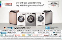 bosch-invented-for-life-ad-lokmat-mumbai-27-07-2019.jpg
