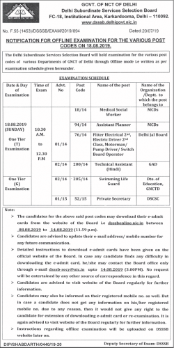 delhi-subordinate-services-selection-board-notification-for-examination-ad-times-of-india-delhi-26-07-2019.png