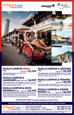 dpauls-com-kuala-lumpur-21999-ad-delhi-times-19-07-2019.png