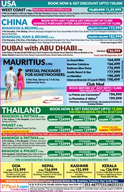 dpauls-com-usa-china-dubai-abu-dhabi-ad-delhi-times-19-07-2019.png