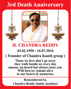 h-chandra-reddy-3rd-death-anniversary-ad-times-of-india-bangalore-16-07-2019.png