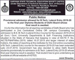 haryana-state-technical-education-society-public-notice-ad-times-of-india-delhi-21-07-2019.png