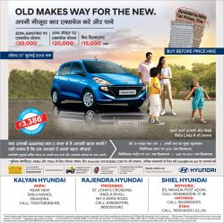 hyundai-old-makes-way-for-the-new-ad-dainik-jagran-dehi-25-07-2019.jpg