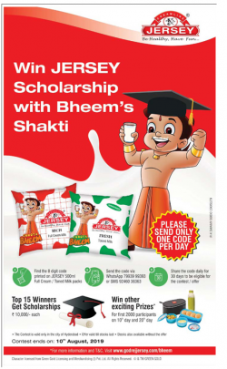 jersey-milk-win-jersey-scholarshiop-with-bheems-shakti-ad-deccan-chronicle-hyderabad-30-06-2019.png