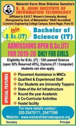 k-b-joshi-institute-of-information-technology-admission-open-ad-lokmat-mumbai-27-07-2019.jpg