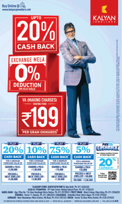 kalyan-jewellers-up-to-20%-cash-back-ad-delhi-times-13-07-2019.png