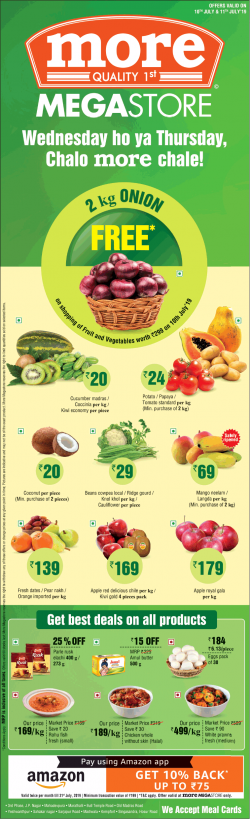 more-megastore-wednesday-ho-ya-thursday-2kg-onion-free-ad-times-of-india-bangalore-10-07-2019.png