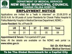 new-delhi-municipal-council-employment-notice-ad-times-of-india-delhi-26-07-2019.png