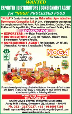 noga-looking-for-distributors-ad-times-of-india-delhi-26-07-2019.png