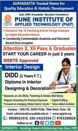 pune-institute-of-apploed-technology-msbte-approved-interior-design-ad-lokmat-mumbai-27-07-2019.jpg
