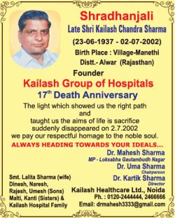 shardanjali-shri-kailash-chandra-sharma-ad-times-of-india-delhi-02-07-2019.png