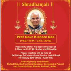 shradhanjali-prof-gour-kishore-das-ad-times-of-india-delhi-05-07-2019.png