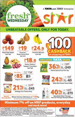 star-fresh-wednesday-rs-100-cashback-on-purchase-999-ad-times-of-india-bangalore-10-07-2019.png