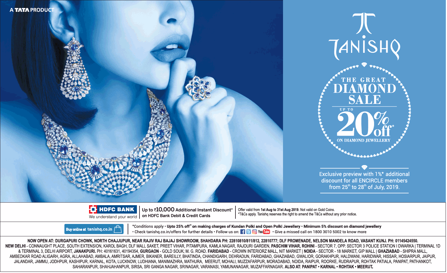 tanishq-the-great-diamond-sale-ad-times-of-india-delhi-26-07-2019.png