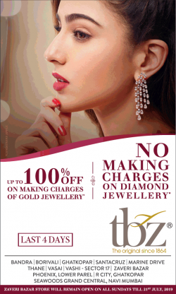 tbz-jewellers-no-making-charges-on-diamond-jewellery-ad-bombay-times-18-07-2019.png