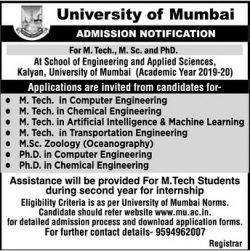 university-of-mumbai-admission-notification-ad-lokmat-mumbai-27-07-2019.jpg